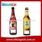 Logo Printed Beer Bottle Shaped Metal Bottle Opener For Promotion With Fridge magnet