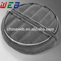 Wire Mesh Demister Pads In Boiler Steam Drum (DN300-DN6000)