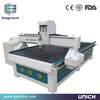 Low price hot sale 2D 3D 1325A1 how much does a cnc machine cost