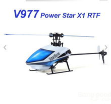 WLtoys V977 6CH 2.4G Brushless Flybarless RC Helicopter Wltoys walkera master cp super cp mini cp 2.4GHz RC Helicopter New V977