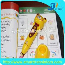 Spirit Eduactional Interactive Reading Pen for Kids