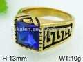 cuadrado azul zafiro anillo de piedra tallado de piedras preciosas anillos de piedra