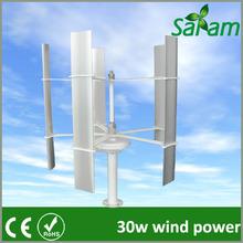 30W small vertical windmill