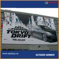 promocionais banners de publicidade