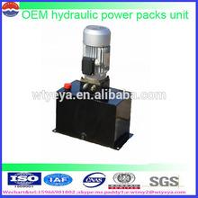 12v DC mini Hydraulic power UNIT STEEL tank 8L 24v 220vhydraulic system power pack