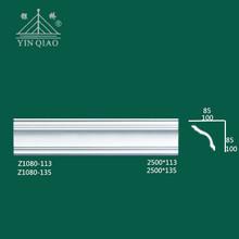 2014China Factory New Designs Fireproof Building Material Gypsum Plain Cornice