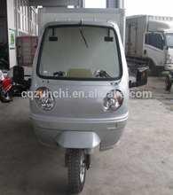 150cc 175cc 200cc motor tricycle for cargo /three wheel motorbike /three wheel motorcycle