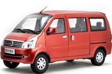 Hot Sale 1.3L Petrol Mini Passenger Van