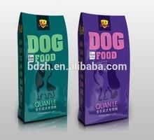 2014 top company colored printing custom packaging dog food