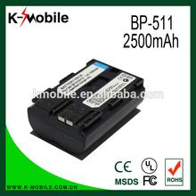 Digital Battery BP-511 For Canon Camera