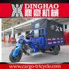 rickshaw moped cargo tricycles trike chopper three wheel motorcycle