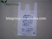High Quality Plastic T shirt bag/plastic bag insert