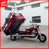 2014 Cargo three wheeler 250cc water cooling motor tricycle/ three wheel motorcycles