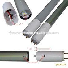 2013 red tube sex led circular fluorescent tube
