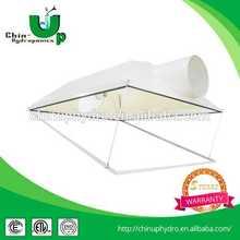 8'' super large hood grow light aluminium reflector lamp shade