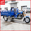 Guangdong 150cc displacement cargo tricycle/ three wheel petrol motor KV150ZH-D