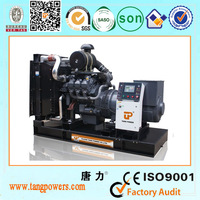 Low Oil 250kva steam powered electric generator with germany deutz