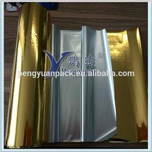 Silver Gold Hairline PET Film VMPET,Metallised PET