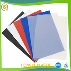 a4 pvc binding cover,pvc binding cover,pvc book binding cover