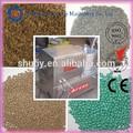 당근 씨앗을 과립 및 코팅 기계/ 야채 종자 코팅 및 건조 판매 기계를
