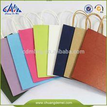 Kraft Grocery Brown Paper Bag