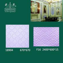 Interior decoration high quality fiberglass gypsum 3d wall art panel