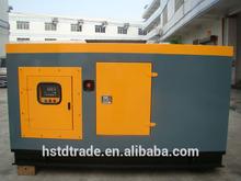25 kva diesel generatoring /kohler diesel generators/silent diesel generator