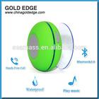 Hot sale mini wireless speaker bluetooth waterproof speaker sucker For Mobile phone