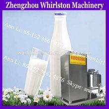 Milk Pasteurization Machine (factory direct sale)
