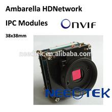 HD MP Ambarella security CCTV ptz,onvif ,h.264 cctv ip camera webcam module