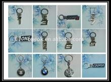 Hot selling custom car logo keychain, OEM car brand key chain, metal car keychain