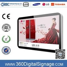 22 inch full color super thin wifi digital signage display