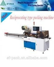 stationery pack machine