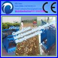 Di alta qualità mini macchine da raccolta di patate 0086-13676938131