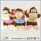high quality stuffed monkey plush baby toys