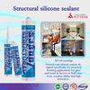 structural silicone sealant/ SPLENDOR high quality cheap silicone sealants/ rtv silicone adhesive sealant