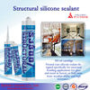 structural silicone sealant/ SPLENDOR high quality cheap silicone sealants/ metal silicone sealant