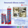 structural silicone sealant/ SPLENDOR high quality cheap silicone sealants/ black rtv silicon sealant gasket maker