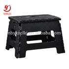 Ez Cheap short fold step stool hot sale plastic stool