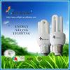 High quality 8000 Hours Tri-phosphor 3U Energy Saving Light