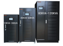 BAYKEE Double conversion low frequency 3 phase 50kva ups