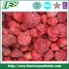 High Evaluation Of frozen strawberries iqf frozen fruit