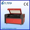 KR1610 100w laser cutting machine for sale with CE, FDA Certificates