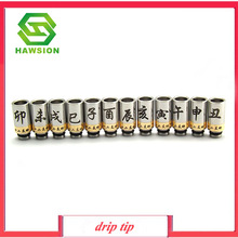 2014 alibaba wholesale hot sale line ups drip tips