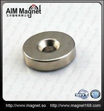 screw magnet for cabinet door catches/door closer