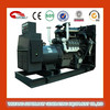 10KW-200KW 400/230V brushless and auto electric start 380v generator diesel 6kw with factory price in China