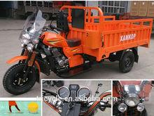 DOHOM 200cc three wheel motorcycle for cargo