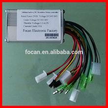 24V 250W Brushless DC motor controller for lithium battery