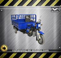 150cc/175cc/200cc/250cc three wheel motorcycle (Item No:HY150ZH-3F)