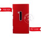 Rubber back case cover for Nokia Lumia 920